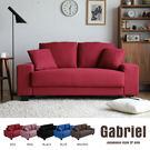 預購1月下旬-沙發 雙人沙發 布沙發 Gabriel 加百列雙人布沙發/紅色 / H&D東稻家居