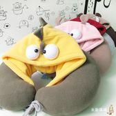 樸志訓PLUMO萌可愛連帽U形枕卡通護頸枕午睡旅行枕卡通頭枕 多款 耶誕交換禮物