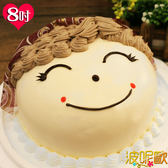 【波呢歐】幸福媽媽臉龐雙餡鮮奶蛋糕(8吋)