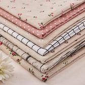 桌巾-棉麻布藝桌布餐墊防水簡約日式田園風小清新長方形餐桌