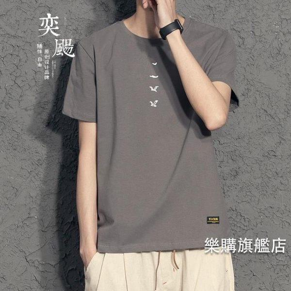 全館88折特惠-短袖T恤簡約白色短袖男素面圓領t恤男短袖正韓潮體恤