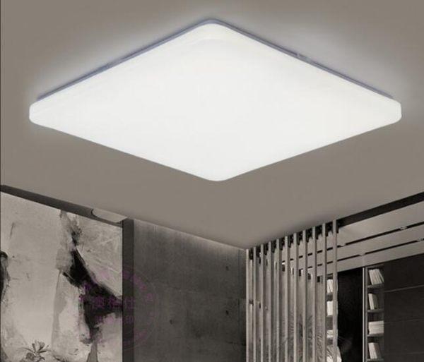 超薄方形臥室頂燈RGB分段變色LED吸頂燈搖控調光色過道燈220V110V【時尚家居館】