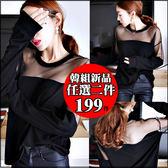 克妹Ke-Mei【AT34961】本季重推!韓國超時髦黑色併接透紗一字領設計Tee恤