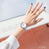 法國小眾小清新手錶風森女高中學生女孩可愛防水韓版潮流簡約 町目家