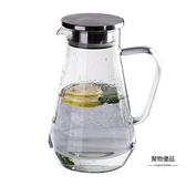 冷水壺玻璃耐高溫涼水壺家用泡茶壺大容量涼白開水杯大號扎壺【聚物優品】