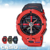 CASIO 卡西歐 手錶專賣店 G-SHOCK  GA-500P-4A DR男錶 雙顯錶 橡膠錶帶  耐衝擊構造