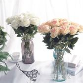 仿真花 玫瑰花絹花餐桌塑料花裝飾花藝擺設室內擺件假花干花花束 KB8639【野之旅】