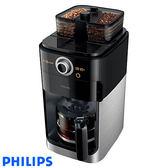 現貨加贈咖啡豆1磅【飛利浦 PHILIPS】 2+ 全自動美式咖啡機 (HD7762)