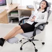 電腦椅家用網布電競椅職員辦公椅網吧游戲椅人體工學可躺升降椅子wy【全館免運八折下殺】