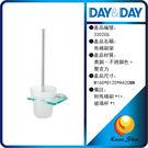 day&day日日家居生活精品 3302CG 馬桶刷架(附馬桶刷&玻璃杯)