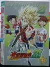 影音專賣店-X24-130-正版DVD*動畫【光速蒙面俠(3)】-國語發音