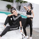 健身服女潮2018韓製夏季新款瑜伽服寬鬆性感健身房跑步運動套裝女 【快速出貨八五折鉅惠】