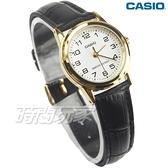CASIO卡西歐 LTP-V001GL-7B 休閒時尚簡潔大方數字真皮女錶 日常防水手錶 金x黑 LTP-V001GL-7BUDF
