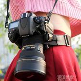 單反相機固定腰帶 相機登山腰帶 騎行腰包帶 數碼攝影配件 器材『潮流世家』