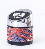 車載煙灰缸煙灰缸大號客廳特大創意 個性有蓋潮流多功能通用帶蓋 法布蕾輕時尚