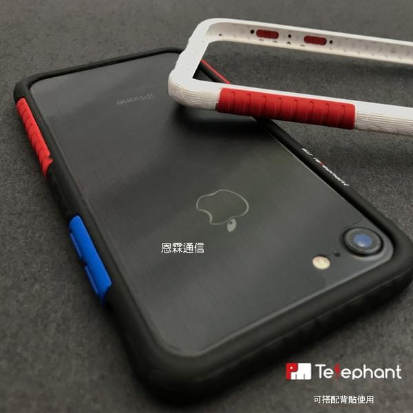 【太樂芬 NMDer 軍規防摔殼 (贈玻璃貼)】蘋果 iPhone X XS XR Xs Max 手機殼保護殼背殼套背蓋