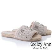 ★2019春夏★Keeley Ann簡約一字帶 麻繩編織抽鬚寶石平底拖鞋(杏色) -Ann系列