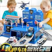 兒童停車場玩具益智男孩子男寶寶小孩生