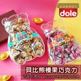 土耳其 貝比熊榛果巧克力 700g 榛果巧克力 巧克力 巧克力禮盒 禮盒 造型禮盒