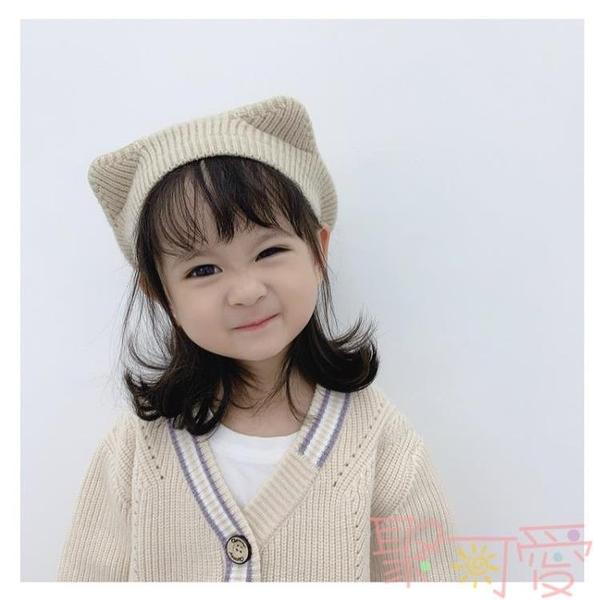 女童貝雷帽春秋季韓版卡通貓耳朵尾巴針織毛線帽子【聚可愛】