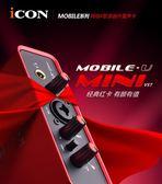 外置声卡 艾肯ICON mobile u mini主播外置聲卡套裝手機電腦直播設備全套  蘇荷精品女裝