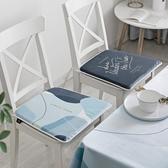 北歐INS現代簡約辦公室凳子夏天透氣椅子坐墊椅墊餐桌墊加厚座墊【免運快出】
