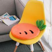618大促 水果透氣記憶棉坐墊學生座墊教室椅子辦公室椅墊凳子加厚屁股墊子
