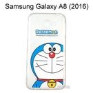 哆啦A夢空壓氣墊軟殼 [大臉] Samsung Galaxy A8 (2016) 小叮噹【正版授權】
