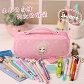 【好康618】花語姑娘筆袋韓版簡約女生文具盒學生