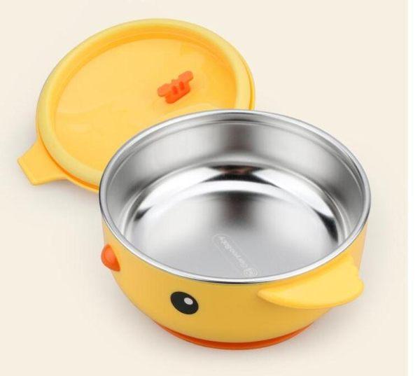 寶寶不銹鋼防摔可愛吸盤碗嬰兒碗勺輔食碗兒童餐具【八五折免運直出】