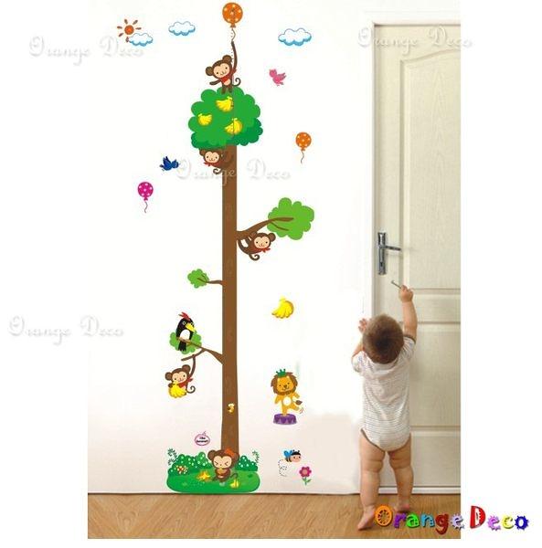 壁貼【橘果設計】猴子身高尺 DIY組合壁貼/牆貼/壁紙/客廳臥室浴室幼稚園室內設計裝潢