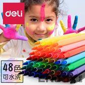 水彩筆軟頭可水洗 兒童畫畫筆套裝手繪彩色筆