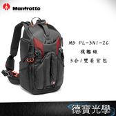 Manfrotto Backpack MB PL-3N1-26 旗艦級3合1雙肩背包26L 正成總代理公司貨 相機包 送抽獎券