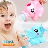 洗澡玩具 寶寶洗澡玩具花灑噴水澆花壺男女孩浴室嬰幼兒童戲水套裝沙灘玩具『鹿角巷』