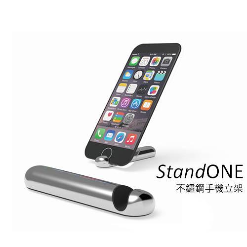 MONITORMATE StandONE 不鏽鋼手機立架 手機架 平板架