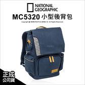 國家地理 National Geographic NG MC5320 地中海系列 小型雙肩後背包 相機包  ★24期免運★ 薪創