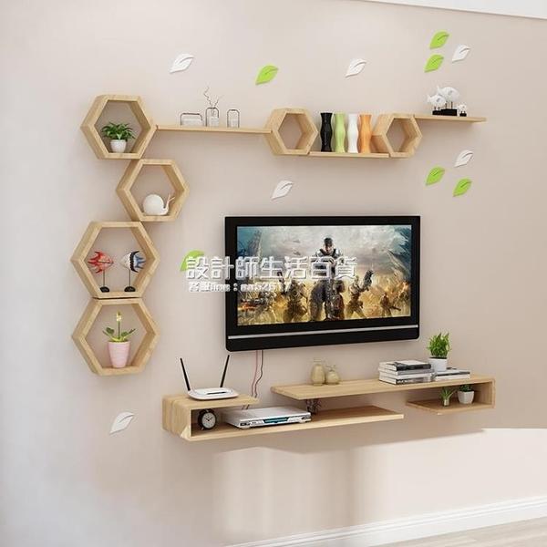 電視櫃 實木電視櫃烤漆機頂盒架可伸縮置物架壁掛小戶型懸掛吊櫃式免打孔 NMS設計師