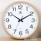 霸王鍾錶掛鍾客廳創意歐式掛錶現代簡約家用靜音臥室電子石英時鍾QM 依凡卡時尚