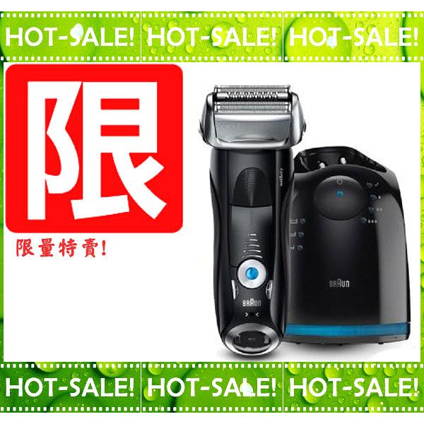 《限量特賣!!》Braun 7880cc 德國百靈 7系列智能極淨 電鬍刀 (台灣恆隆行公司貨保固二年)
