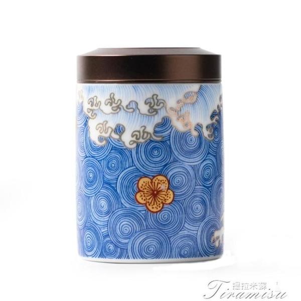 茶葉罐-茶葉罐錫合金蓋密封罐琺瑯彩一兩罐中號家用儲物罐 快速出貨