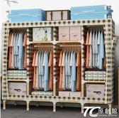 衣櫥 簡易衣柜實木加固櫥子牛津布藝雙人簡約現代經濟型收納板式組裝