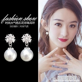 珍珠耳環女韓國氣質網紅耳墜純銀耳釘耳夾無耳洞2020年新款潮耳飾 極簡雜貨