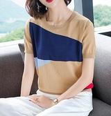 針織上衣 春夏冰絲針織打底衫女韓版短袖毛衣寬鬆百搭T恤上衣A682依佳衣