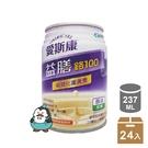 愛斯康 益膳 鉻100 (原味) 237mlx24罐/箱 超商最多一箱