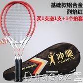 網球拍大學生網球拍初學者訓練器碳素訓練全雙人單人套裝帶線回彈LX聖誕交換禮物