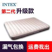 床墊INTEX二代充氣床墊 氣墊床單人加大 家用雙人加厚戶外午休床Igo cy潮流站