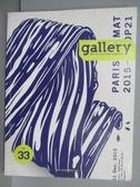 【書寶二手書T1/設計_PQB】Gallery_Vol.33