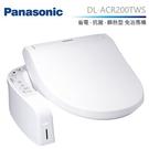 【送基本安裝+原廠好禮贈】Panasonic 國際牌 瞬熱式烘乾洗淨便座 免治馬桶 DL-ACR200TWS 公司貨