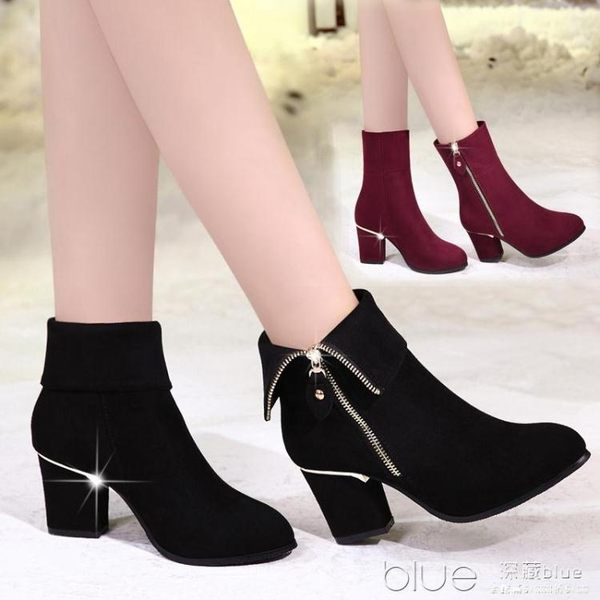 靴子女秋冬磨砂小短靴女中跟真皮馬丁靴粗跟中筒高跟女鞋 深藏blue