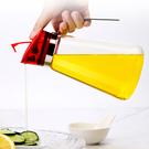 PUSH!廚房用品高硼矽玻璃油瓶防漏油壺...